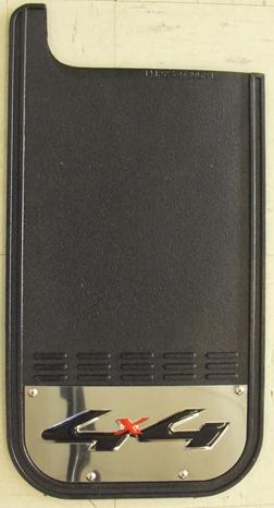 AHW:1219MCSD4X4